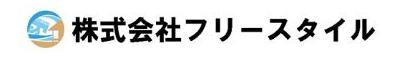 株式会社フリースタイル 株式会社フリースタイル 滋賀県 彦根市 会社ロゴ