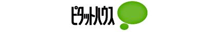 札幌スターツ株式会社 ピタットハウス札幌アセット営業部_会社ロゴ
