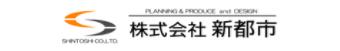 株式会社新都市 千葉県 市原市 会社ロゴ