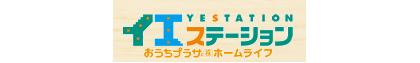 株式会社ホームライフ 株式会社ホームライフ 京都府 福知山市 会社ロゴ