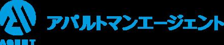 アパルトマンエージェント株式会社 アパルトマンエージェント株式会社 大阪府 吹田市 会社ロゴ