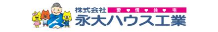 株式会社永大ハウス工業 株式会社永大ハウス工業 宮城県 仙台市若林区 会社ロゴ