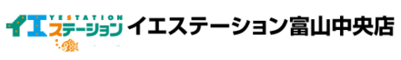 正栄産業株式会社 富山県 富山市 会社ロゴ