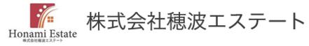 株式会社穂波エステート 株式会社穂波エステート 埼玉県 さいたま市中央区 会社ロゴ