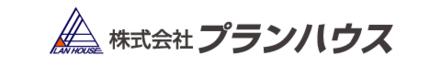 株式会社プランハウス 株式会社プランハウス 山口県 下関市 会社ロゴ
