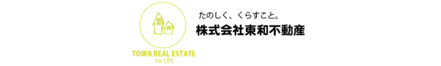 株式会社東和不動産 株式会社東和不動産 滋賀県 栗東市 会社ロゴ