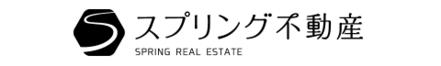 株式会社スプリングヒル 株式会社スプリングヒル 愛知県 名古屋市中区 会社ロゴ