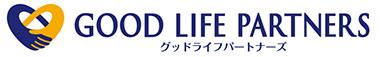 グッドライフパートナーズ株式会社 グッドライフパートナーズ株式会社 大阪府 大阪市中央区 会社ロゴ