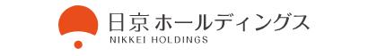 株式会社 日京ホールディングス 株式会社 日京ホールディングス 神奈川県 横浜市中区 会社ロゴ