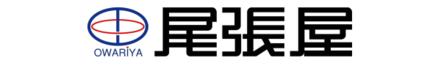 株式会社尾張屋 株式会社尾張屋 埼玉県 さいたま市浦和区 会社ロゴ