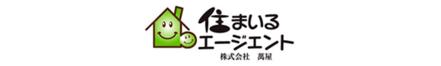 株式会社萬屋 株式会社萬屋 岡山県 倉敷市 会社ロゴ