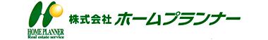 株式会社ホームプランナー 株式会社ホームプランナー 愛知県 名古屋市西区 会社ロゴ