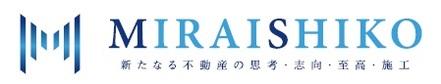 未来しこう 株式会社 未来しこう 株式会社 東京都 港区 会社ロゴ