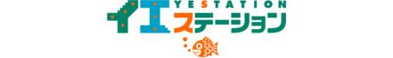 平山不動産株式会社 鹿児島県 鹿屋市 会社ロゴ