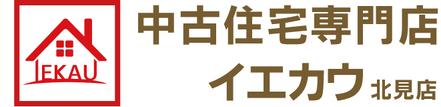 有限会社丸尾工務店 有限会社丸尾工務店 北海道 北見市 会社ロゴ