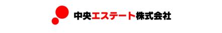 中央エステート株式会社 中央エステート株式会社 山梨県 中央市 会社ロゴ