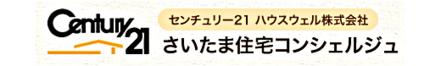 ハウスウェル株式会社 ハウスウェル株式会社 埼玉県 さいたま市大宮区 会社ロゴ