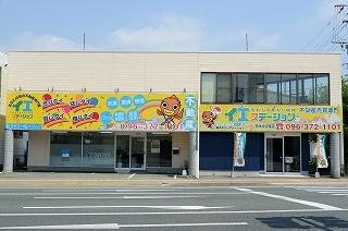 株式会社すがコーポレーション 熊本県 熊本市中央区 熊本中央南店