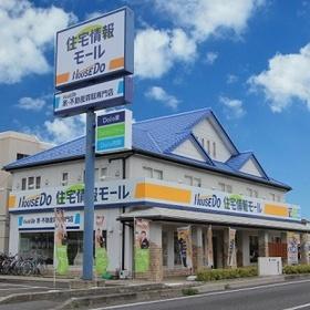 株式会社ハウスドゥ住宅販売 滋賀県 草津市 店舗