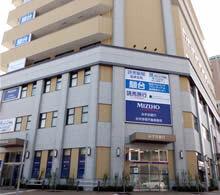 みずほ不動産販売株式会社 兵庫県 西宮市 店舗外観