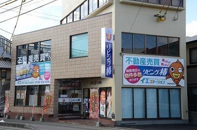 株式会社リビング椿 本店 愛媛県 松山市 店舗外観