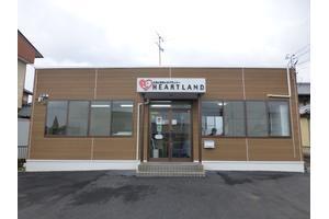 株式会社ハートランド 三重県 津市 店舗外観