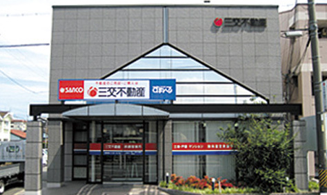 三交不動産株式会社 鈴鹿白子営業所 三重県 鈴鹿市 店舗外観