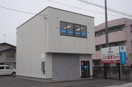 株式会社カチタス 青森店 青森県 青森市 店舗外観