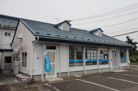 株式会社カチタス 盛岡店 岩手県 盛岡市 店舗外観