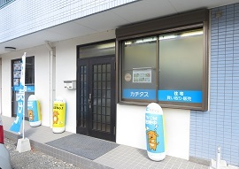 株式会社カチタス 熊谷店 埼玉県 熊谷市 店舗外観