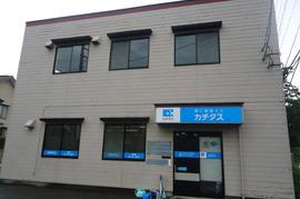 株式会社カチタス 新潟店 新潟県 新潟市中央区 店舗外観