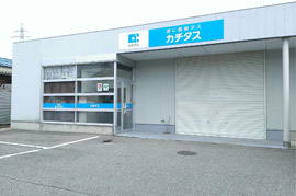 株式会社カチタス 金沢店 石川県 金沢市 店舗外観