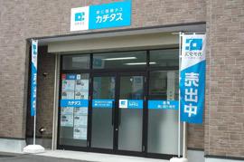 株式会社カチタス 名張店 三重県 名張市 店舗外観