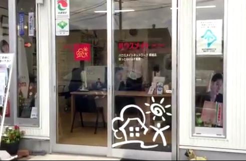 ほっとらいふ不動産株式会社 ほっとらいふ不動産株式会社 宮崎県 都城市 店舗の外観