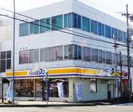 おうちパーク株式会社 おうちパーク株式会社 福井県 敦賀市 店舗外観