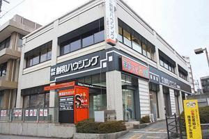 株式会社創和ハウジング 長崎県 長崎市 店舗外観