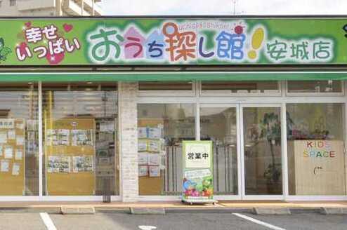 株式会社不動産SHOPナカジツ 安城・知立店 愛知県 安城市 店舗外観