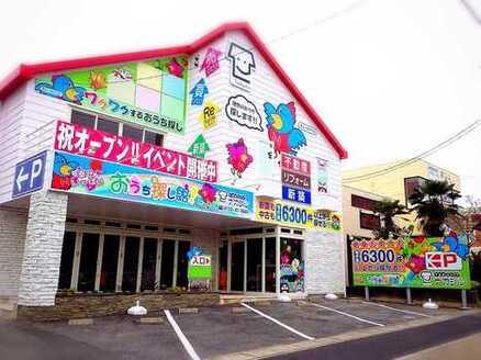 株式会社不動産SHOPナカジツ 名古屋みどり店 愛知県 名古屋市緑区 店舗外観
