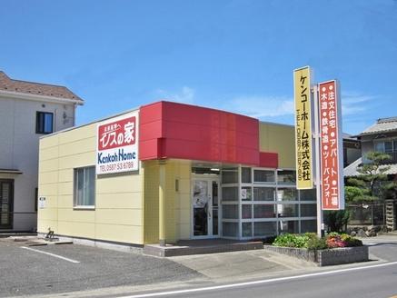 ケンコーホーム株式会社 主たる事務所 愛知県 稲沢市 店舗外観