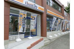 株式会社リプラス 本店 兵庫県 神戸市須磨区 店舗外観