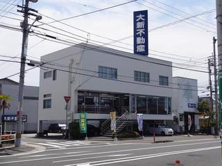 大新不動産株式会社 本店 高知県 高知市 店舗外観