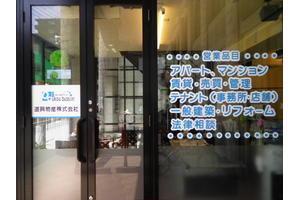 道興物産株式会社 道興物産株式会社 北海道 札幌市中央区 店舗