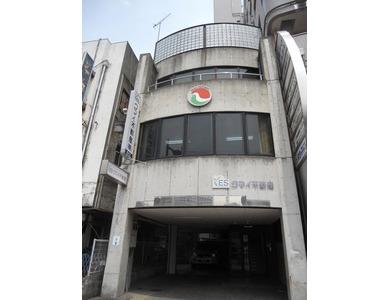 株式会社クマイ不動産 本店 和歌山県 和歌山市 店舗外観