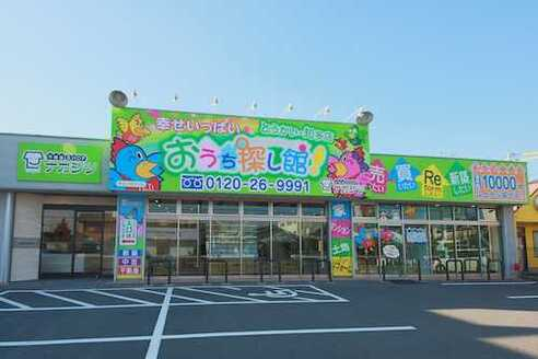 株式会社不動産SHOPナカジツ とうかい・知多店 愛知県 東海市 店舗外観