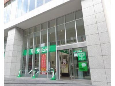 スターツピタットハウス株式会社 小岩店 東京都 江戸川区 店舗外観