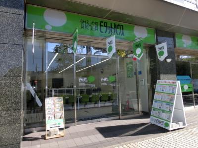 スターツピタットハウス株式会社 八千代中央店 千葉県 八千代市 店舗外観