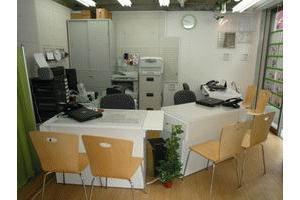 株式会社 アイガーホーム 株式会社 アイガーホーム 東京都 板橋区 店内の様子