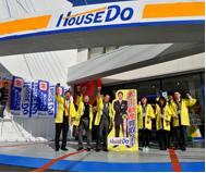 有限会社クサノ 有限会社クサノ 千葉県 香取市 店舗写真1