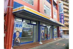 株式会社セントラル建物 株式会社セントラル建物 愛知県 名古屋市天白区 店舗外観