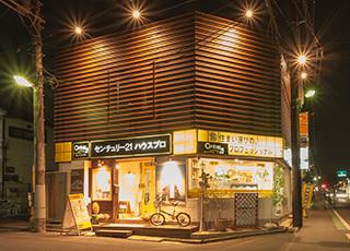 株式会社ハウスプロ 株式会社ハウスプロ 千葉県 船橋市 店舗外観